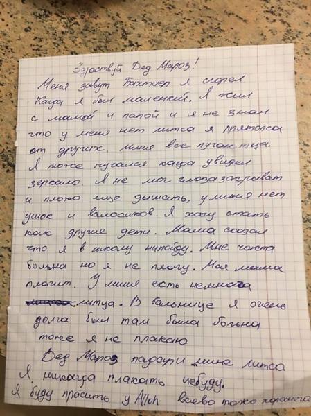 Bức thư cậu bé nhờ cha viết hộ để gửi cho ông già Noel. Ảnh: CEN
