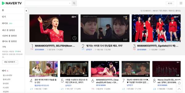 Các màn trình diễn của Hwasa và MAMAMOO cũng rất hot trên Top 100 của Naver.