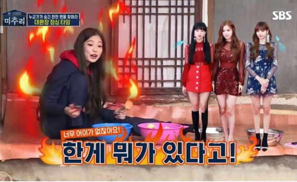 Jennie cho rằng không cần chia đều giải thưởng với Black Pink.