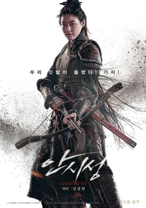 3 thần tượng Kpop lấn sân khiến khán giả cầu xin đừng đóng phim nữa