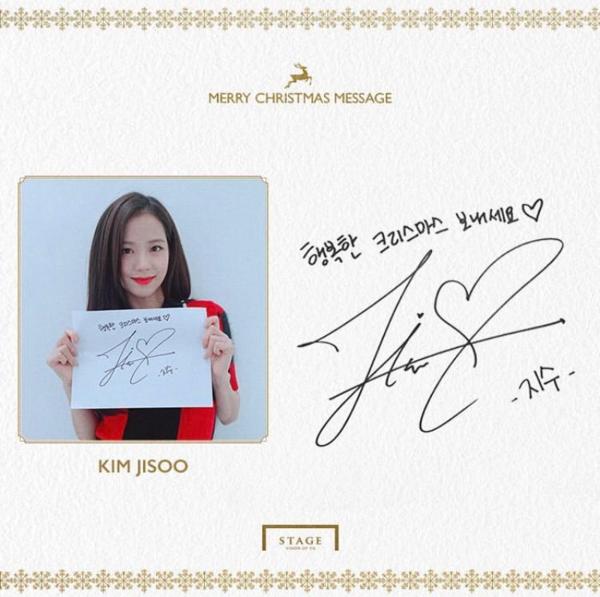 Lời chúc Giáng sinh vui vẻ từ Ji Soo (Black Pink).