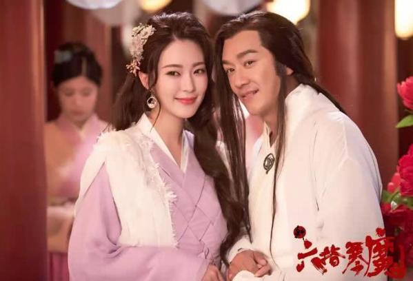 8 bộ phim cổ trang kinh điển Hoa ngữ được làm lại trong năm 2019 - 4
