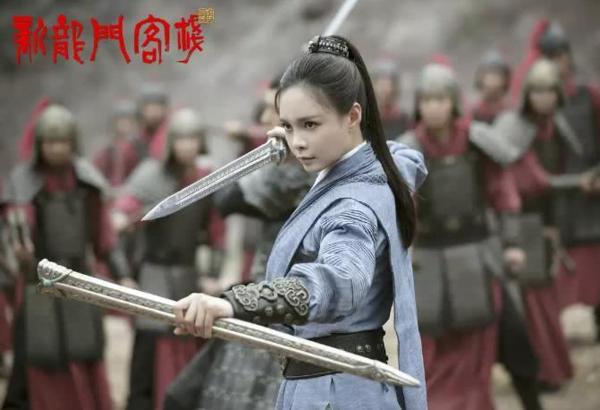 8 bộ phim cổ trang kinh điển Hoa ngữ được làm lại trong năm 2019 - 3