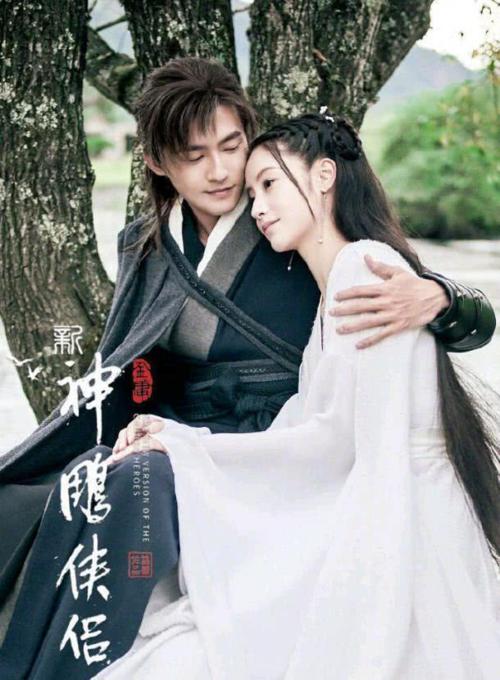 8 bộ phim cổ trang kinh điển Hoa ngữ được làm lại trong năm 2019 - 1