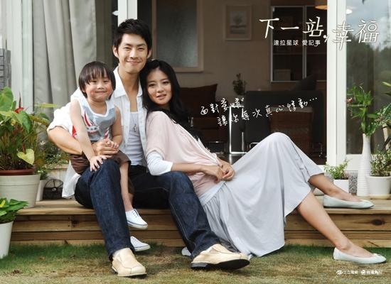 Đoán phim thần tượng Đài Loan một thuở thanh xuân (2) - 4