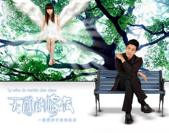 Đoán phim thần tượng Đài Loan một thuở thanh xuân (2) - 6