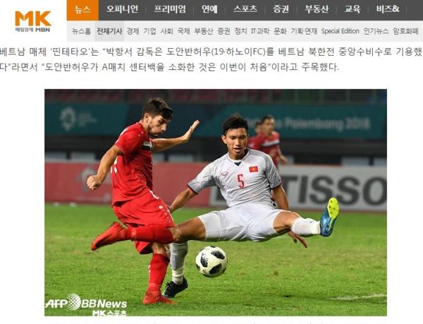 Báo châu Á đánh giá Đoàn Văn Hậu là sao sáng U21 tại Asian Cup - 1