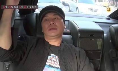 Còn đây phải chăng là tâm trạng của bố Yang trong một ngày quá nhiều plot twist?