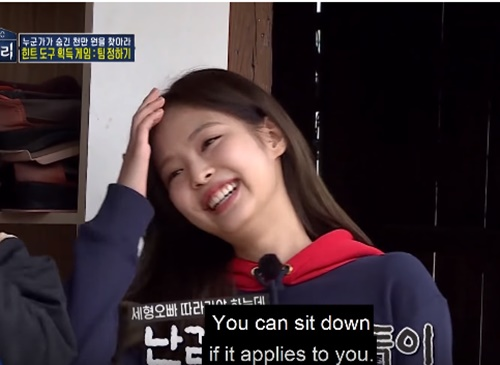 Trên show Village Survival, khi được hỏi về chuyện hẹn hò, gương mặt Jennie khá bối rối, như thể cô đang bí mật hẹn hò thật. Jennie cũng miêu tả khá kỹ tiêu chuẩn bạn trai, đó là một người biết quan tâm, chăm sóc, có những hành động lãng mạn.
