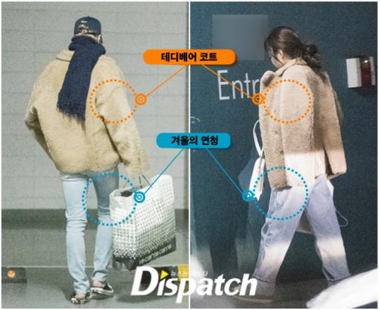 HOT: Cặp đôi không ai ngờ tới Kai (EXO) và Jennie (Black Pink) bị khui tin hẹn hò - 3