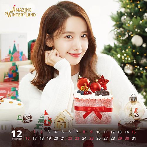 Yoon Ah là gương mặt đại diện cho thương hiệu bánh ngọt Tous Les Jours.