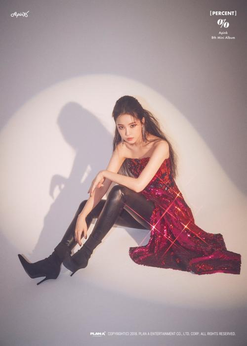 Na Eun lại gây sốt với body hoàn hảo không giống người bình thường - 6