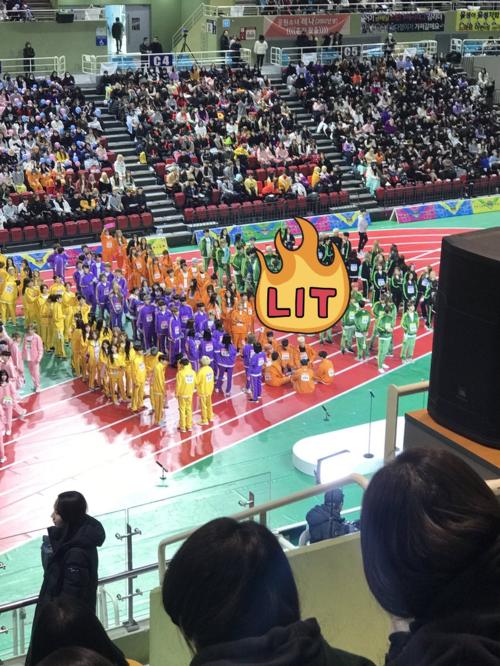 iKON, Seventeen khiến các fan đội quần tại đại hội thể thao ISAC 2019 - 1