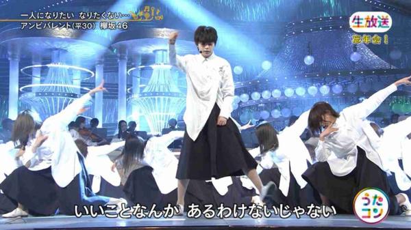 Idol Nhật + phiên bản Jennie lười biếng