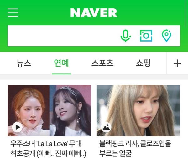 Lisa lên trang chủ Naver sáng 7/1.