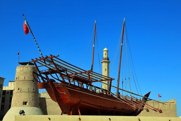 Địa chỉ: Phố Al-Fahidi, Al-Fahidi.