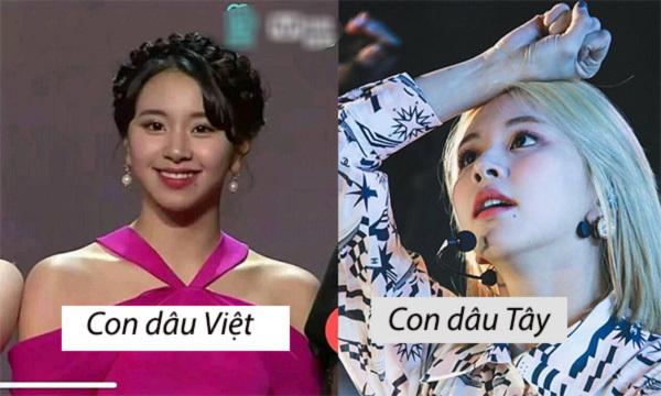 Màu tóc mới của Chae Young trở thành đề tài ảnh chế hài hước. Ở MAMA, cô nàng để kiểu tóc tết đậm chất Việt Nam, khi nhuộm tóc vàng đã sang chảnh, Tây hơn nhiều.