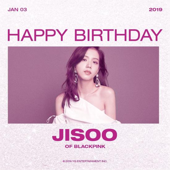 Ji Soo là thành viên ít được YG quan tâm nhất ư? Nhầm rồi, ít ra công ty còn chọn một bức ảnh đẹp đẽ để chúc mừng sinh nhật.