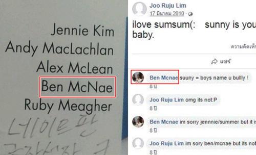 Tên của những người bạn học trong kỷ yếu của Jennie cũng trùng vớifacebookbạn bè tài khoản này.