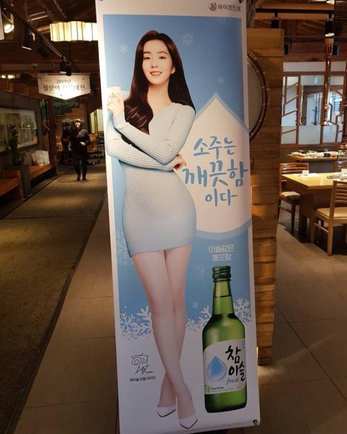 Nữ ca sĩ khoe đường cong nóng bỏng trong ảnh quảng cáo.