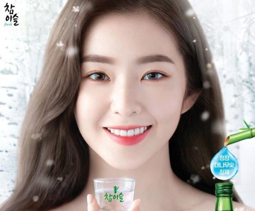 Người xem quên mất sản phẩm vì mải ngắm nhìn gương mặt của Irene.
