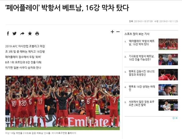 Bài báo đưa tin Việt Nam vào vòng 16 đội đứng đầu danh sách bài xem nhiều nhất trên tờ Hani.