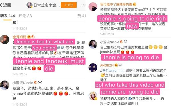 Những bình luận tiêu cực về Jennie trên mạng xã hội Trung Quốc.