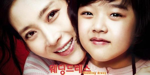5 phim điện ảnh Hàn Quốc về tình cảm gia đình lấy nước mắt người xem - 2