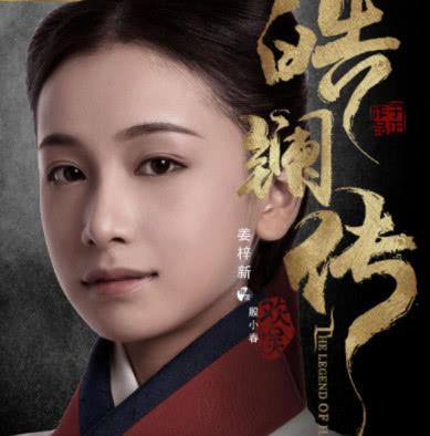 Làm Hạo Lan truyện, Vu Chính bê gần hết dàn mỹ nhân của Diên Hy công lược sang - 7