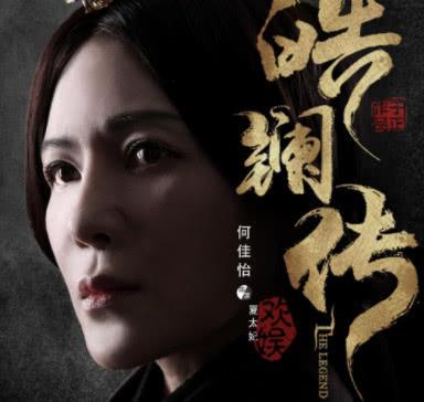 Làm Hạo Lan truyện, Vu Chính bê gần hết dàn mỹ nhân của Diên Hy công lược sang - 6
