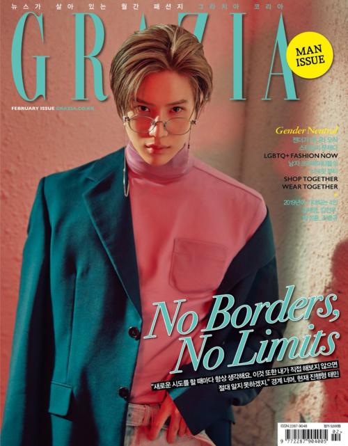 Loạt sao Hàn khiến fan mãn nhãn trên tạp chí số tháng 2 - 2