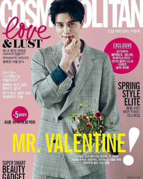 Suzy, Lisa và loạt sao Hàn khoe sắc trên tạp chí số tháng 2