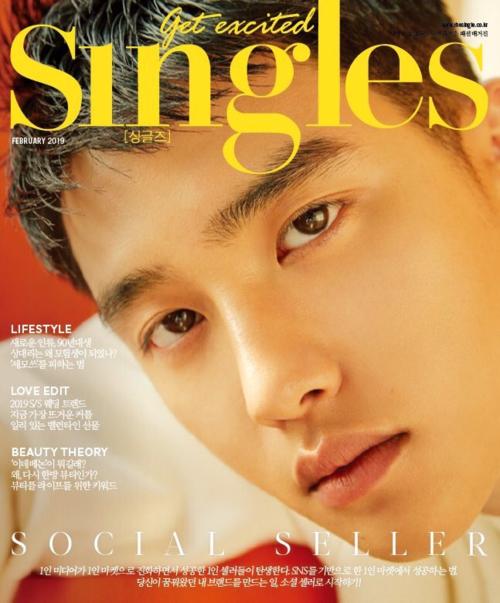 D.O là gương mặt trang bìa của tạp chí Singles số tháng 2. Visual của anh chàng trong bộ ảnhkhiến fan xuýt xoa.