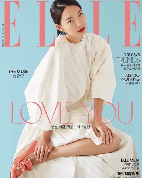 Loạt sao Hàn khiến fan mãn nhãn trên tạp chí số tháng 2 - 6