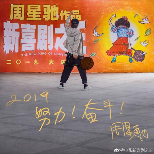 Châu Tinh Trì chia sẻ, anh làm lại Vua hài kịch để khẳng định mình chưa hết thời.