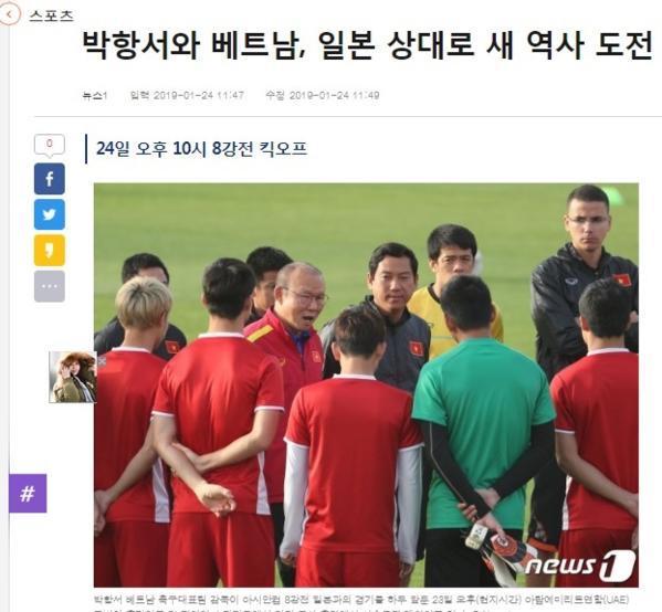 Tờ DongA đưa tin về buổi tập trận của đội quân HLV Park Hang=seo.