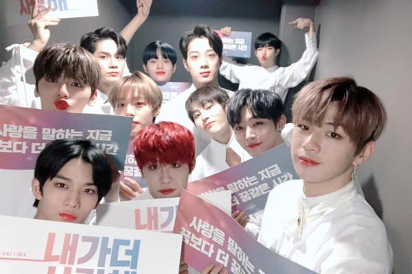 Tối 24/1, Wanna One Concert Therefore Day-1 đã được tổ chức tại sân vận động Gocheok Sky Dome, quận Guro, thủ đô Seoul.