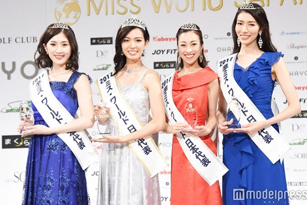 Đây không phải lần đầu tiên Hoa hậu Nhật Bản bị chê bai nhan sắc. Chất lượng thí sinh các cuộc thi nhan sắc gần đây ở xứ hoa anh đào đều đang có dấu hiệu đi xuống. Tại Hoa hậu Thế giới Nhật Bản 2017, cả Hoa hậu và các Á hậu đều bị chê xấu đều, gương mặt già hơn tuổi, kém nổi bật.