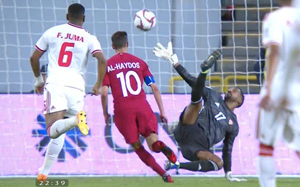 Khoảnh khắc ghi bàn thứ 3 của Qatar.