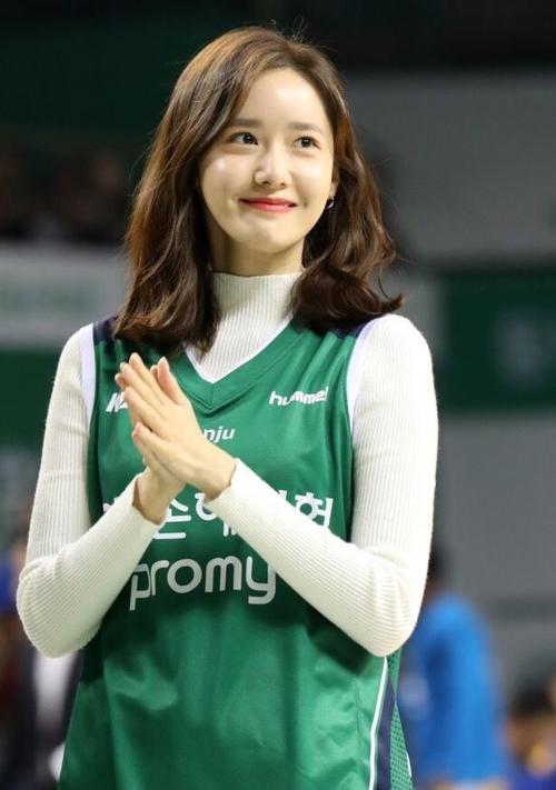 Yoon Ah gây bất ngờ khi vào BXH những nữ idol xinh đẹp nhất - 4