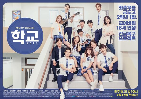 Trước Sky Castle, 5 bộ phim này đã bóc trần áp lực học đường tại Hàn Quốc - 1