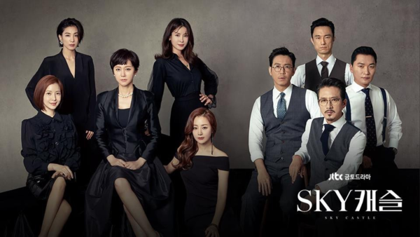 5 bộ phim phản ánh chân thực cuộc sống khắc nghiệt của Hàn Quốc - 2