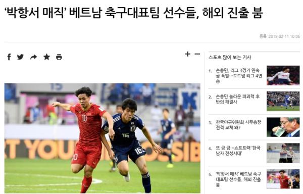 Thông tin Công Phượng gia nhập Incheon United luôn lọt vào danh sách tìm kiếm nhiều nhất.