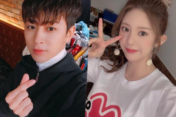 Cặp đôi bị báo Hàn khui ngày Valentine: Yun Hyeong (iKON) - Daisy (Momoland)