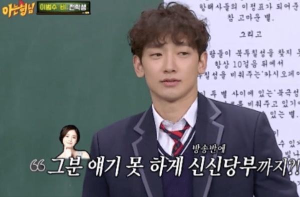 Vì quá kín tiếng về hôn nhân, Bi Rain nhận nhiều câu hỏi nhắc đến Kim Tae Hee mỗi lần tham gia show truyền hình.