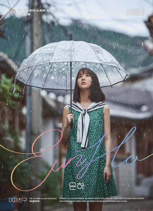 Eun Ha khiến người hâm mộ xao xuyến trước khung cảnh mưa mùa hè.
