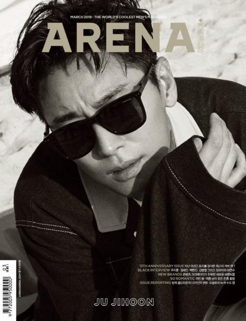Ju Ji Hoon cực ngầu trên trang bìa Arena. Nam diễn viên đang lấy lại phong độ sau thành công của bom tấn Thử thách thần chết.