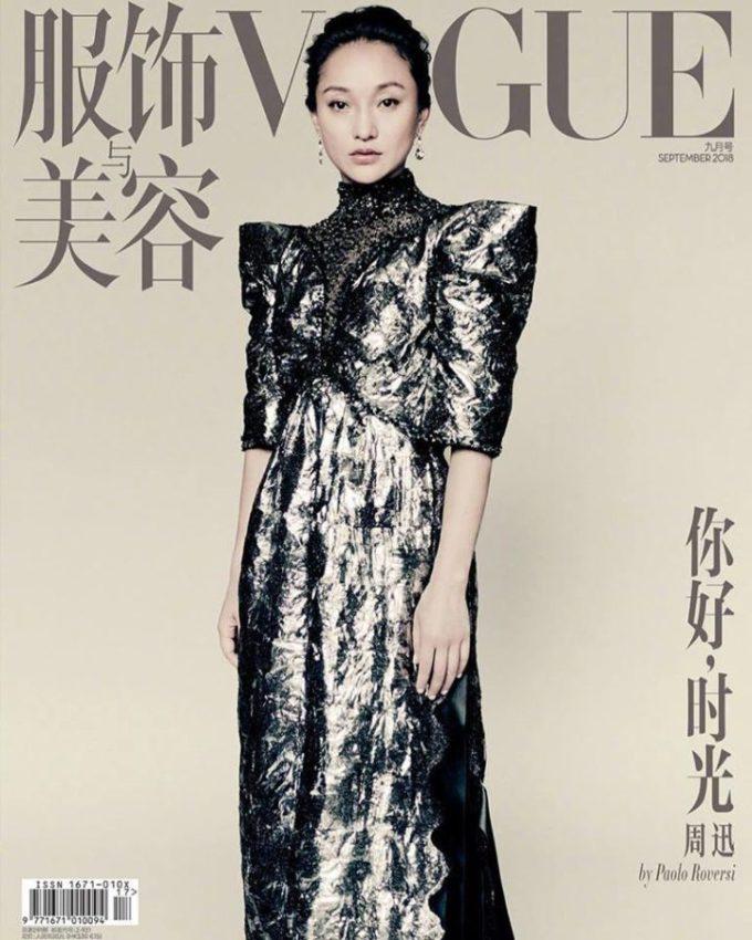 """<p> Cũng ở thời điểm Châu Tấn trở lại màn ảnh nhỏ với bộ phim<em> Như Ý truyện,</em> Chanel đã chi mạnh để đẩy hình ảnh của cô lên bìa Vogue China tháng 9/2018. Đây là một sự ưu ái """"khủng khiếp"""" bởi Vogue số tháng 9 là số báo rất quan trọng. Trong thế giới thời trang, tháng 9 được coi là tháng 1 bởi đó là khoảng thời gian chuyển đổi tiết trời từ thu sang đông, là khởi đầu của hàng loạt tuần lễ thời trang, cơ hội để các nhà mốt tăng doanh thu từ việc bán đồ mùa đông. Do đó, việc chọn lựa gương mặt trang bìa của tháng 9 cũng rất cẩn thận. Ngoài ra, Vogue China cũng nổi tiếng với việc lựa chọn nhiều nhân vật xuất hiện trong ảnh bìa số tháng 9. Với những lý do đó, cover solo của Châu Tấn là một vinh dự cực kỳ đặc biệt mà chỉ có Karl Lagerfeld mới giúp cô có được.</p>"""