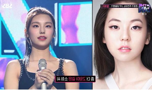Khi Yeji mới xuất hiện trên show thực tế, cô nàng được mệnh danh là Sohee phiên bản mới của JUP. Cả hai đều có đôi mắt mèo, má bánh bao và nụ cười cute hết cỡ.