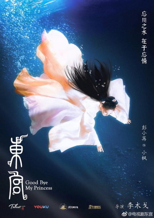 Những cảnh phim bi thảm được khán giả ngóng trông trong phim Hoa ngữ
